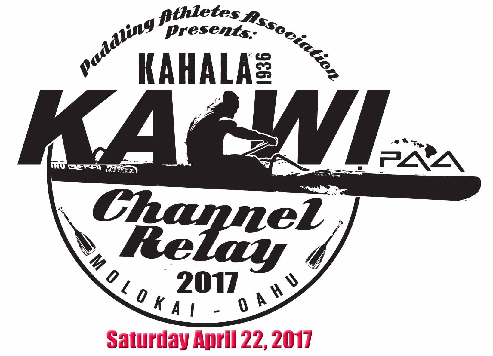 2017 Kaiwi Relay @ Kaluakoi, Molokai to Magic Is., Oahu | Hawaii | United States